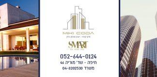 האם כדאי להשקיע בדירות בחיפה?